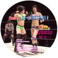 2016.10.7新木場大会DVD