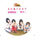 2015.9.4新木場大会DVD