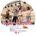 2016.5.5板橋大会DVD