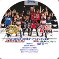 REINA/2018/12/18埼玉・アイスリボン道場DVD