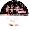 2016.4.1新木場大会DVD