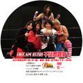 2016.2.11北千住大会DVD
