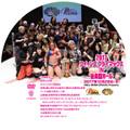 2017.10.25 後楽園大会DVD
