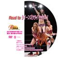 2016.9.15新木場大会DVD