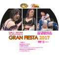 2017.6.4新木場 CMLL‐REINA グランフィエスタ2017DVD