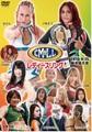 CMLLレディースリング2019.9.15新木場大会