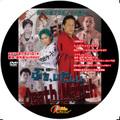 2016.7.21新木場大会DVD