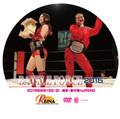 2015.6.13新木場大会DVD
