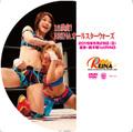2015.5.29新木場大会DVD