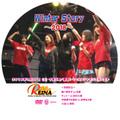 2018.1.27王子大会DVD