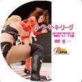 2015.7.12ラゾーナ川崎大会DVD