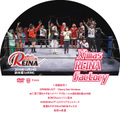 2019.12.24新木場大会DVD