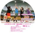 2017.10.15岩手大会DVD