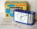 ナショナル 勉強時計 箱・付属品付 昭和40年代前半【E006】