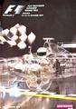 【レンタルケースG-5】-201 F1日本GP 公式プログラム 鈴鹿 2001年 古本
