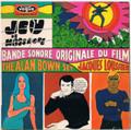 THE ALAN BOWN SET / KILLING GAME (JEU DE MASSACRE)