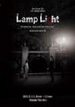 激団リジョロ第二十回公演『Lamp Light』DVD