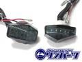 ズーマー用 LED フロント ウインカーVr2 スモーク