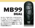 IRC MB99 DUAL 120/90-10