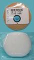 リオネット乾燥ケース用 詰替乾燥剤