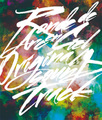 楽曲CD「虹色の輪舞曲」