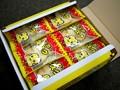 植竹製菓/30枚シュガーラスク(1箱30枚入)