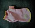 きれいなピンクと黄色いお袖のお洋服