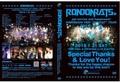 "eat sorrow and happiness!! DIMENSION TRIP ""REBOOT "" TOUR 2014-2015 TOUR FINAL@HIROSHIMA CLUB QUATTRO (DVDのみ)"