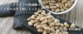 マルチ天然サプリメント:ドットわん納豆 150g