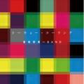 曽我部恵一BAND / 『トーキョー・コーリング』(ROSE 144/CD ALBUM)