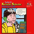 曽我部恵一  『The Best Of Keiichi Sokabe -The Rose Years 2004-2019-』 (ROSE 242/ CD)