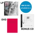 サニーデイ・サービス  レコード『Popcorn Ballads』+DVD『サニーデイ・サービス in 日比谷 夏のいけにえ』+特典CD『サニーデイ・サービス 伴奏集』セット