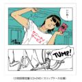サニーデイ・サービス /『いいね!』CD初回限定盤 (ROSE 249DX/CD ALBUM+DVD)