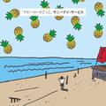 サニーデイ・サービス / 『アビーロードごっこ』 (ROSE 173/ANALOG 7INCH+CD)