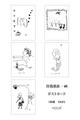 曽我部恵一画 ポストカードセット(5枚組)