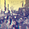 曽我部恵一 / 『まぶしい』(ROSE 165_3D/CD ALBUM)