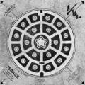 MOROHA/STERUSS / 『7SPACE』 (ROSE 183/ANALOG 12INCH+DLコード)