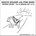 曽我部恵一 with PINK BAND / 『SPRING FEVER - live at SENDAI 2011.5.13』 (ROSE 121/CD ALBUM)