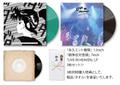 曽我部恵一 / 2020年夏の3部作『永久ミント機関』「戦争反対音頭」『LIVE IN HEAVEN』全部レコードセット