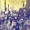 曽我部恵一 / 『まぶしい』(ROSE 165X/ANALOG ALBUM 2枚組+CD ALBUM)