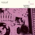 Lantern Parade / 『夏の一部始終』 (ROSE 126/CD ALBUM)