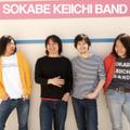 曽我部恵一BAND / 『ハピネス!』 (ROSE 80/CD ALBUM)