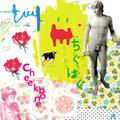 Cheekbone / 『ちぐはぐ』 (ROSE64/CD ALBUM)