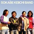 曽我部恵一BAND / 『キラキラ!』 (ROSE 59/CD ALBUM)
