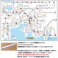 「都市部路線図-2」 (名古屋、東海地方) 【ふりがな付き路線図】