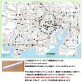 「都市部路線図-1」 (東京、関東地方) 【ふりがな付き路線図】