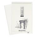 ●3859 墨画部出品用紙(中伝.奥伝用)50枚