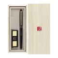 ●高級万年毛筆(桐箱入)