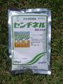 芝生用殺菌剤 センチネル顆粒水和剤(200g/袋)税別価格¥12,500