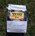 芝生用殺菌剤 グラステン粒剤(10kg/袋)税別価格¥13,200